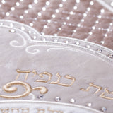"Kabbalah Challah Cover ""Shabbat Protection"" with Birkat Cohanim Embroidery and 72 names 60cm x 52cm Color: Silver Swarovski: Light"