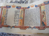 "Megillat Esther 12"" Ashkenaz Printed Illustrations"