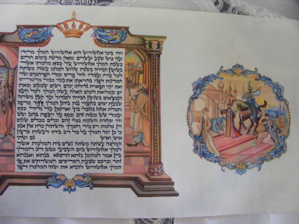 "Megillat Esther 12"" Sefarad Printed Illustrations"