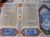 "Megillat Esther 16"" Sefarad Printed Illustrations"