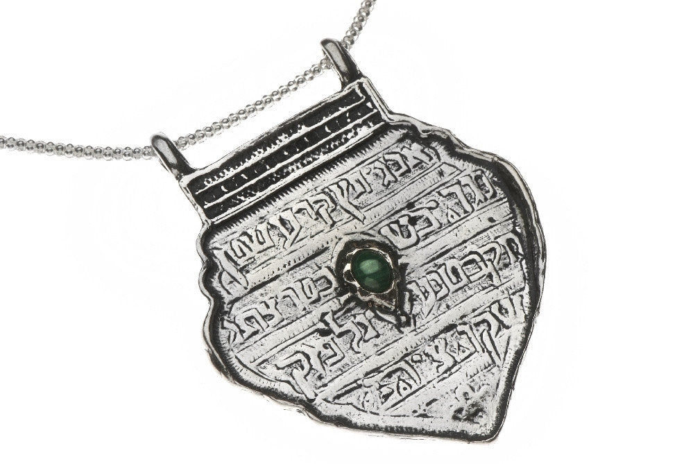 Ana BeKo'ah - Name of 42 Letters, Silver Turquoise Pendant. Persia. 18th Century