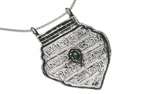 Ana BeKo'ah Amulet - Name of 42 Letters, Silver Turquoise Pendant. 18th Century