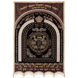 'The Eagle' - 75cm x 50cm Print of Home Protection from Plagues Wall Tapestry Kabbalah Holy Names