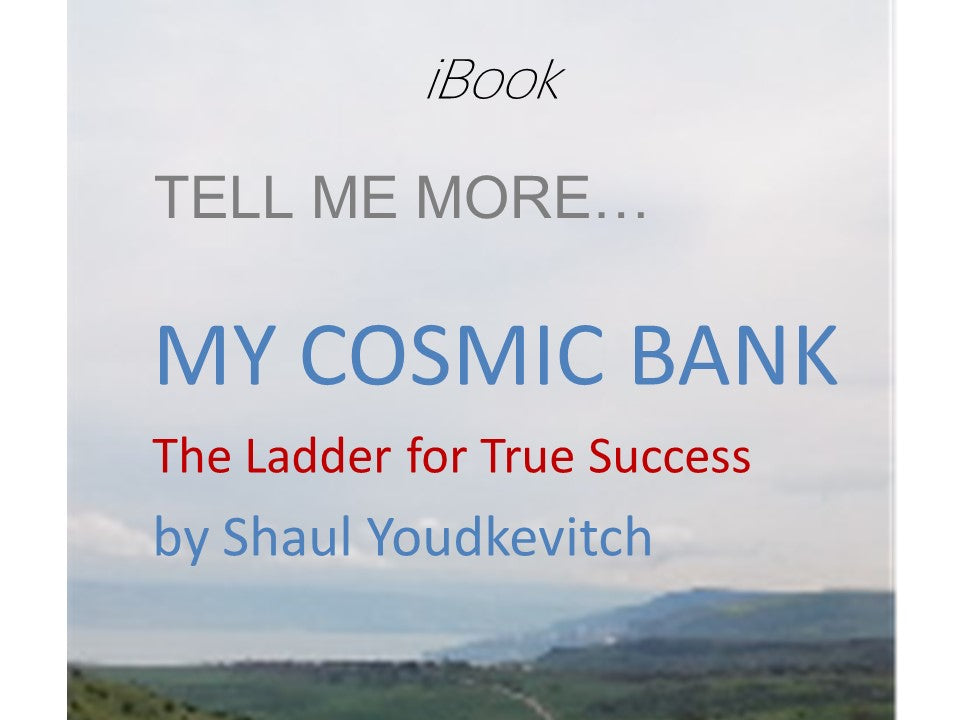 TELL ME MORE... MY COSMIC BANK / Shaul Youdkevitch iBook