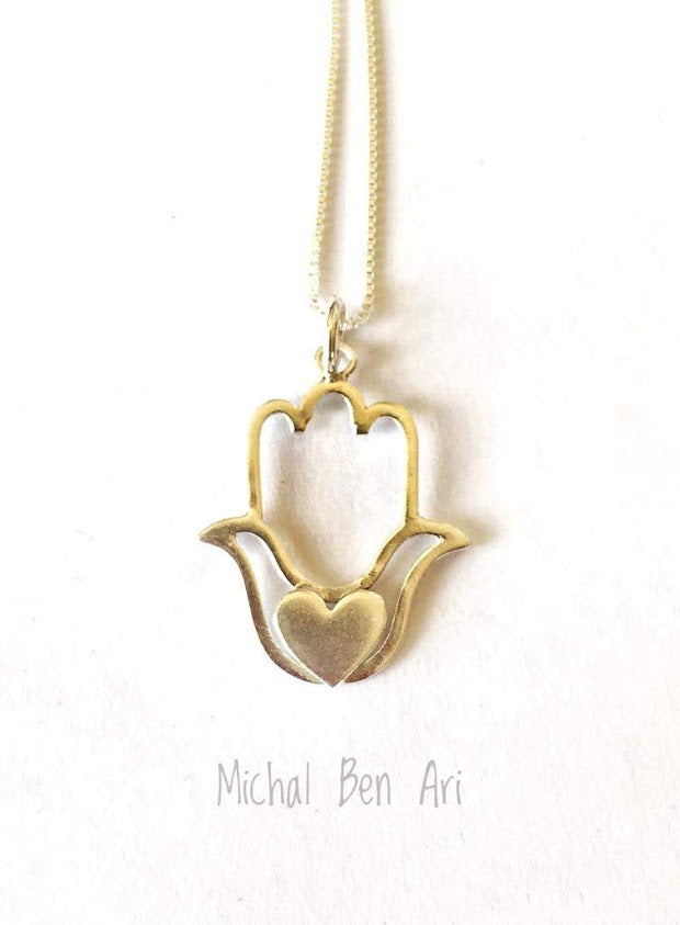 MBA Silver Hamsa with Heart