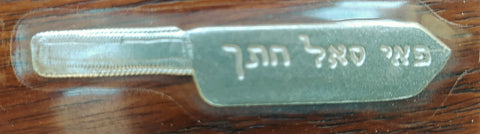 The Kabbalistic Silver Knife of Sustenance, Financial Success & Good Fortune