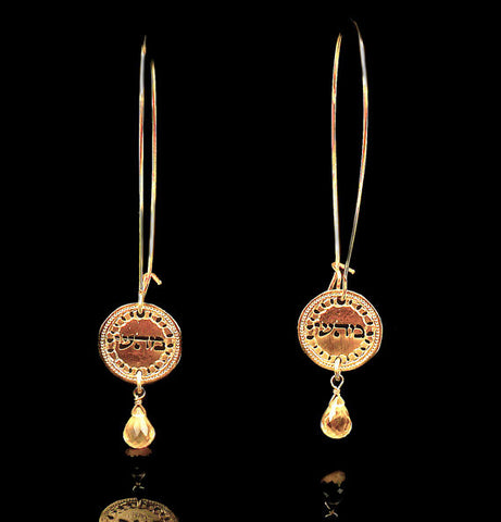 KP Holy Name Gold Plated Long Earrings with Citrine Stones