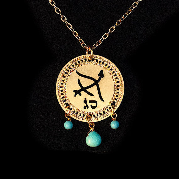 Zodiac SAGITTARIUS Pendant - KP Gold Plated Necklace, with Turquoise birthstone