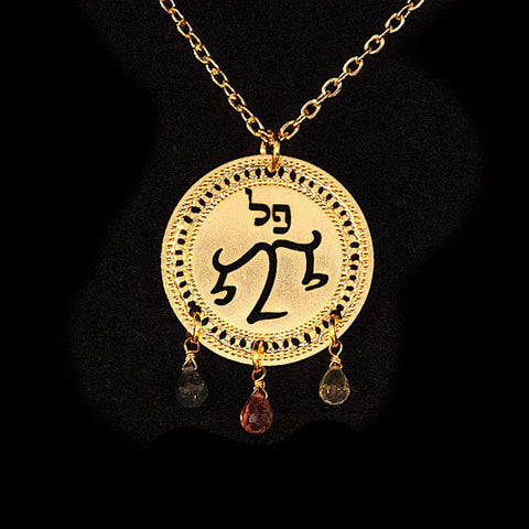 Zodiac LIBRA Pendant - KP Gold Plated Necklace, with Tourmaline birthstone