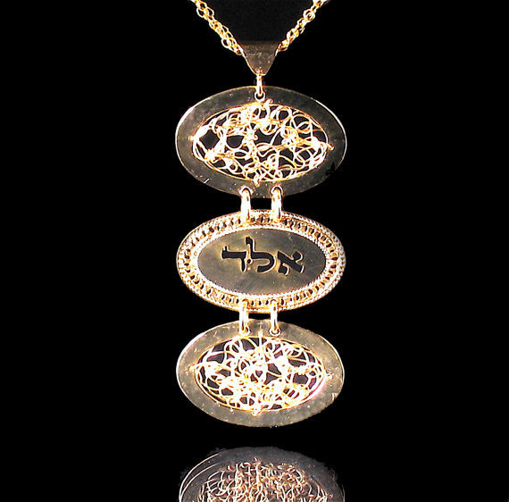72 Names - KP Gold Plated Aleph-Lamed-Dalet, Protection - three ovals Pendant