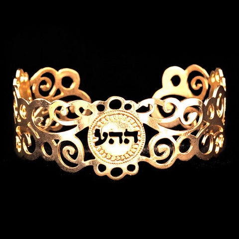 KP Spiral Gold Plated Bracelet - Love
