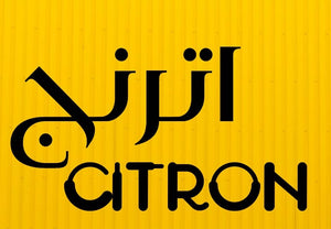 Citron-ترنج capsules (30 Caps per bottle)