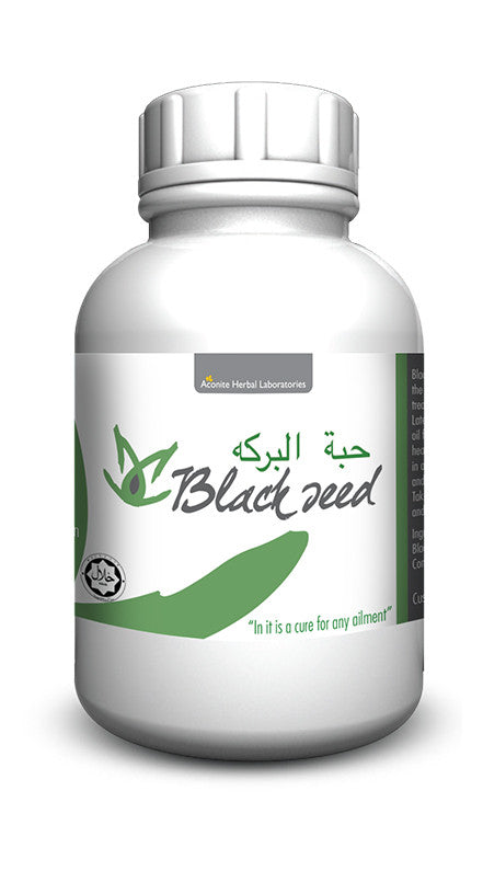 Blackseed Capsules (Halal Softgels)