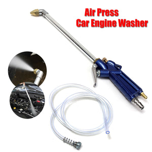Pneumatic Engine Oil Cleaner Gun Degreaser Tool with Hose