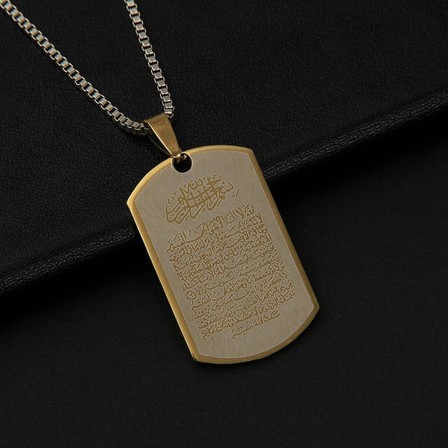NEW Arabic Quran Islamic Pendant with Chain Necklace