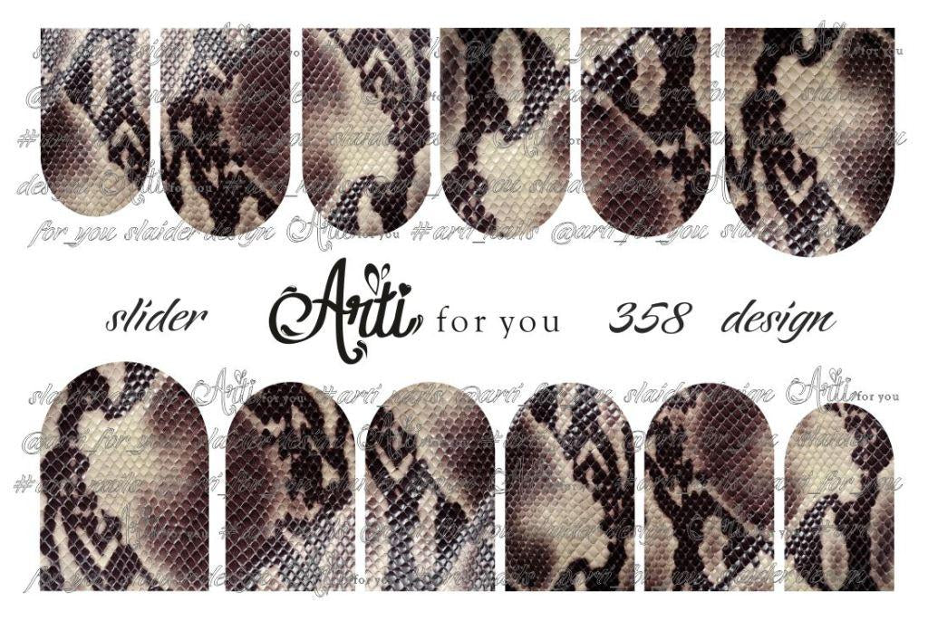 Slider Water Decals - Design 358