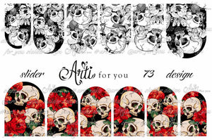 Slider Water Decals - Design 73
