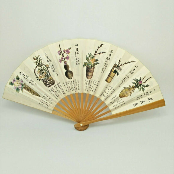 Folding Fan Sensu Japanese Vintage design Tea room flower 12 month Novelty H0003