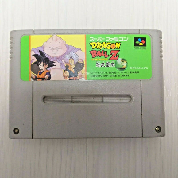DRAGON BALL Z BUTOUDEN 3 (1994 CARTRIDGE ONLY Super NES Japan game)