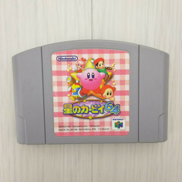 KIRBY 64: THE CRYSTAL SHARDS (CARTRIDGE ONLY N64 Japan game)