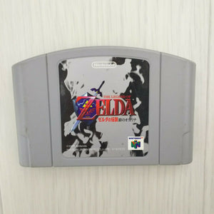 The Legend Of Zelda: Ocarina Of Time (CARTRIDGE ONLY N64 Japan game)