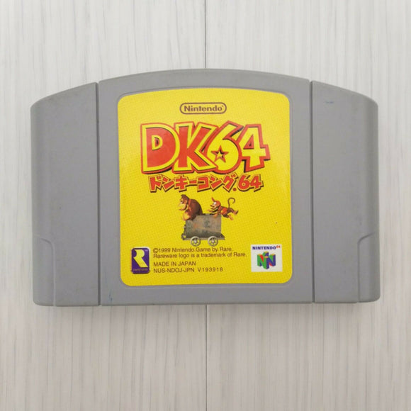 Donkey Kong 64 (1995 CARTRIDGE ONLY N64 Japan game)
