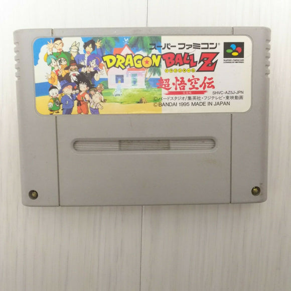DRAGON BALL Z GOKUDEN (1995 CARTRIDGE ONLY Super NES Japan game)