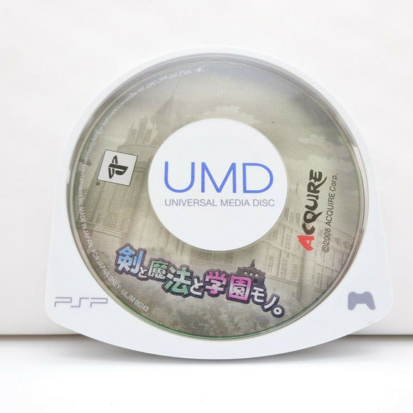 Class of Heroes Acquire (2008 PSP Japan) disc only