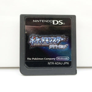 Pocket Monsters (Pokemon) Diamond (2006 DS Japan) Cartridge only