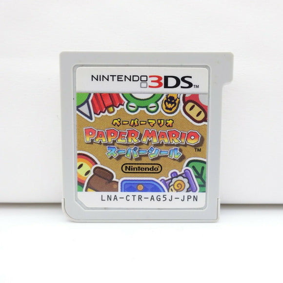 Paper Mario: Sticker Star (2012 3DS Japan) Cartridge only
