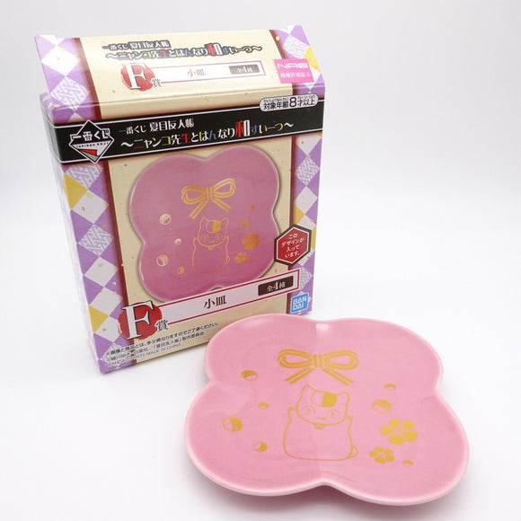 Natsume's Book of Friends Anime Nyanko-Sensei Small dish Pink BANDAI