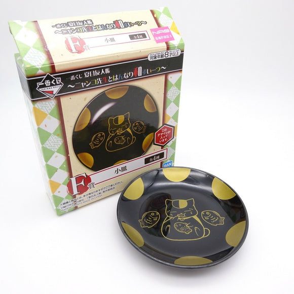 Natsume's Book of Friends Anime Nyanko-Sensei Small dish Black BANDAI