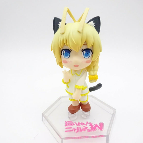 Nyaruko: Crawling with Love Anime Hasuta Sega Lucky Lottery Figure