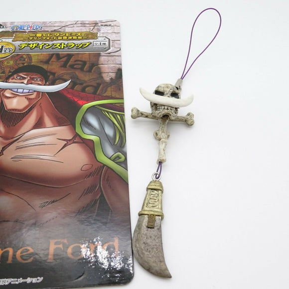 Ichiban Kuji ONE PIECE Anime Design Strap SHIRO HIGE Edward Newgate Prize H