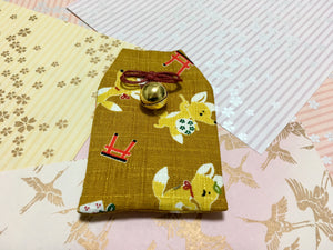 Japanese Handmade Amulet Omamori Good Luck Charm Accessory - Type A / Brown