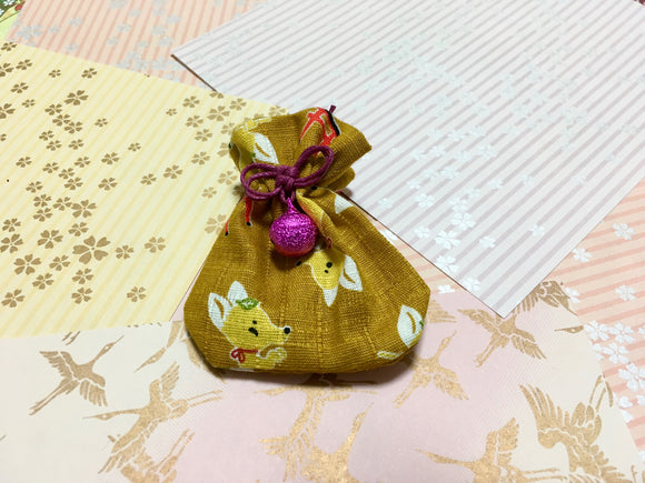 Japanese Handmade Amulet Omamori Good Luck Charm Accessory - Type B / Brown