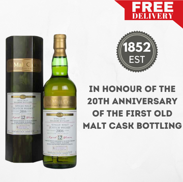 DAILUAINE SHERRY CASK 20th ANNIVERSARY EDITION AGED 12 YEARS ~ SPEYSIDE, SCOTLAND