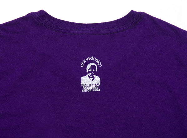 Afrodzac* Style and Grace II (Ladies) PURPLE