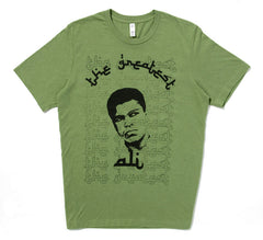 The Greatest Tee (Men's) GREENS