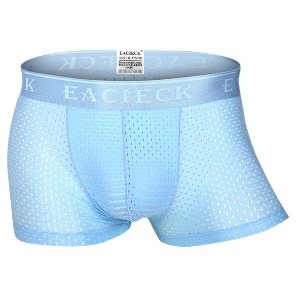 Breathable Ice Silk Underwear Sexy Mesh Holes Thin U Convex Soft Boxer Brief