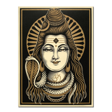 'Lord Shiva' Poster (Signed & Numbered)