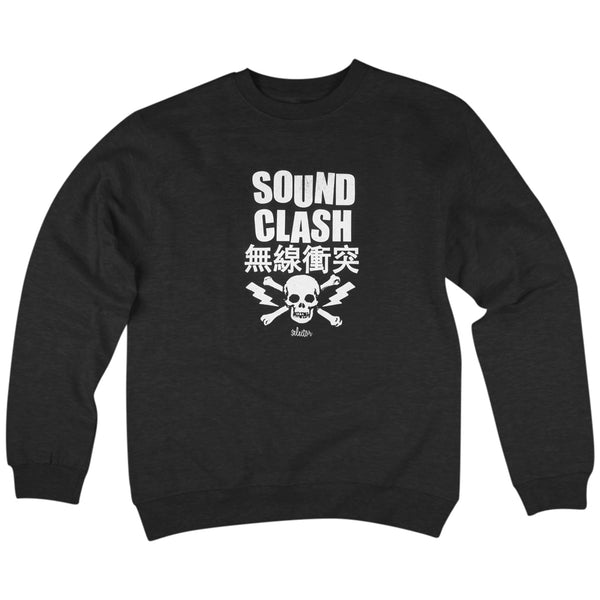 'Sound Clash' Crewneck Sweatshirt (Black)
