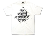 'Mantra' T-Shirt (White)