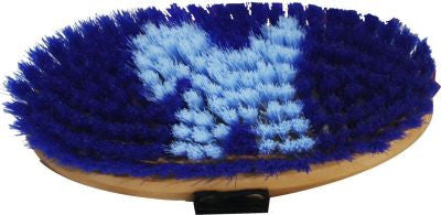 Showman Junior Size Body Brush - 24543
