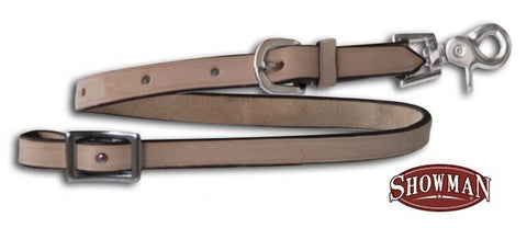 Showman Leather Wither Strap With Scissor - 175585