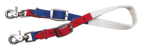Showman Nylon Wither Strap - 176020