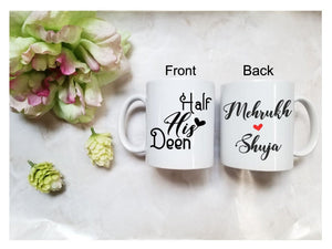 Half His Deen, Half Her Deen, Muslim wedding Gift, Muslim couple Gift,