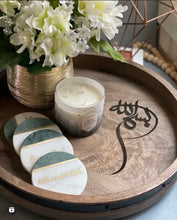 Load image into Gallery viewer, Bismillah Lazy Susan Decorative Tray