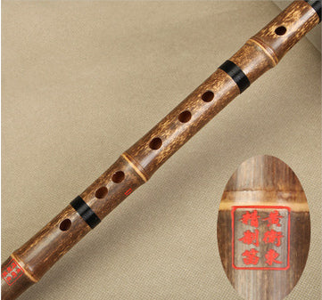 Buy Master Made Chinese Bamboo Flute Dizi Instrument With Accessories