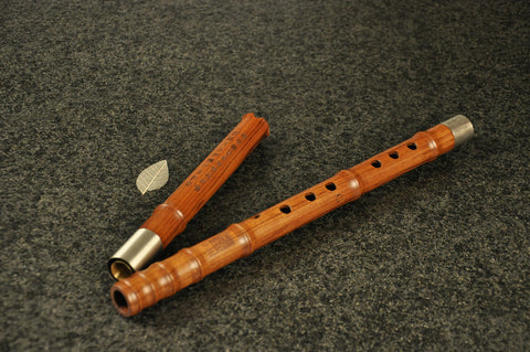 Buy Concert Level Carved Rosewood Flute Xiao Instrument 2 Sections Short Type